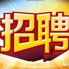 衡陽縣檢察院領導名單