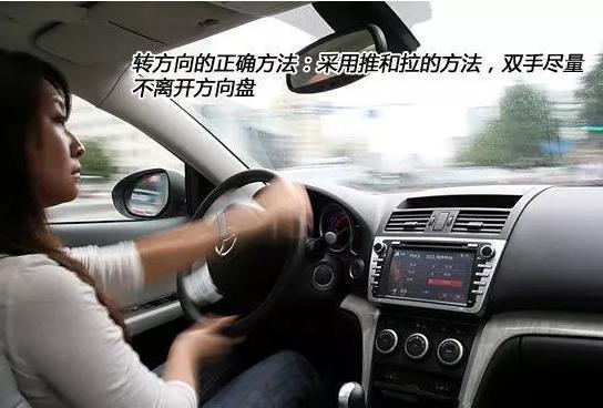 怎样打方向不伤车?