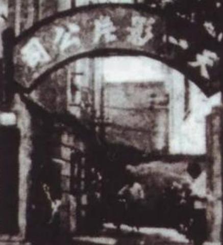 首页邵氏兄弟(香港)有限公司