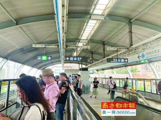 深圳东部交通深调研启动 市民快来填问卷