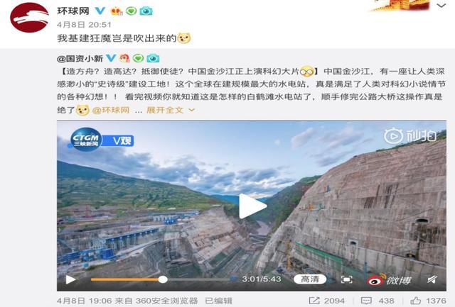 高清大图丨白鹤滩水电站各项工程建设稳步推进