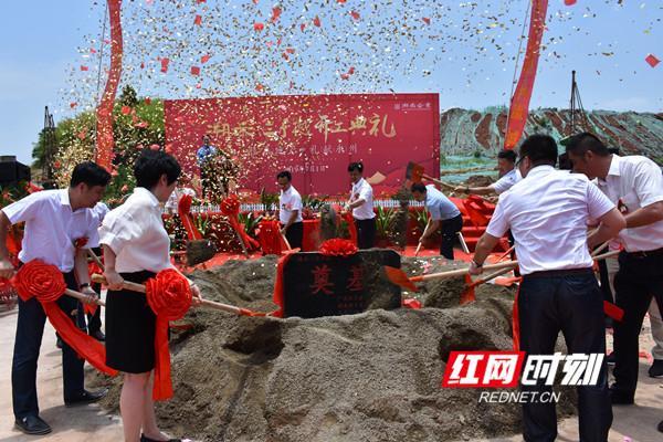 滨江新城林馨苑项目开工奠基典礼隆重举行