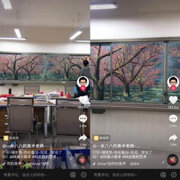 1000万抖音网友点赞的美术老师:用粉笔画出三千桃林,值日生舍不得擦黑板