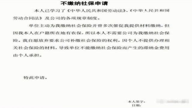 格林集团入驻,大娘水饺完成从资本控股到实业控股转型