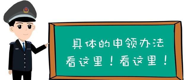 在淄博张店办理驾驶证去哪里体检
