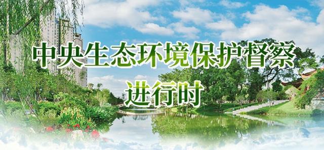 【福州环保动态】马尾区召开生态环境问题推进工作会议_腾讯网
