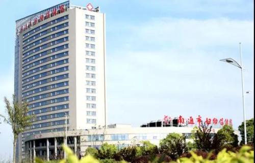南通妇幼保健院将新建一幢大楼,名叫……