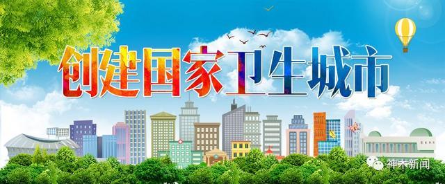 """杨成林:打造""""杨家将故里""""文化品牌,弘扬忠勇爱国精神"""