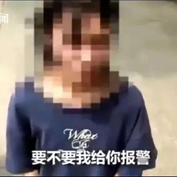 """「关注」女孩被逼下跪叫爸爸,施暴者称""""报警也找不到我"""""""