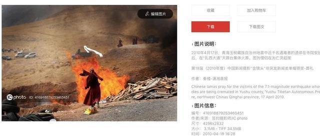 微信相册封面图片