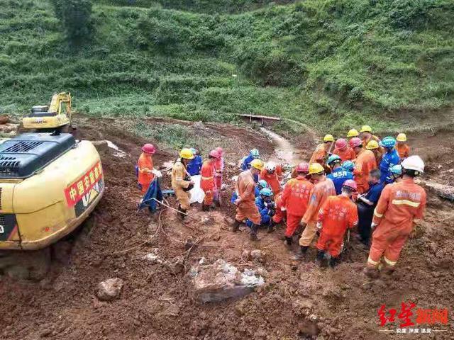 贵州水城山体滑坡:村民村干部称意外,此前这里没发生过地质灾害