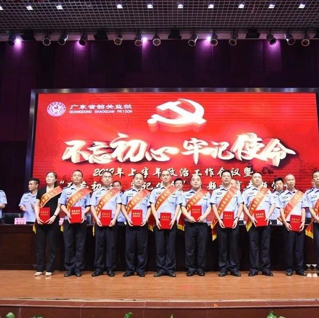 李红军:全力确保监狱绝对安全稳定