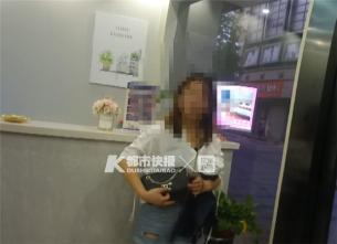 单身女子在住处被人捂嘴抢夺 嫌疑人是18岁的邻居 - ... -QQ.COM