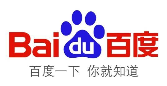 2019年中国搜索引擎市场份额排名发布-第2张图片-IT新视野