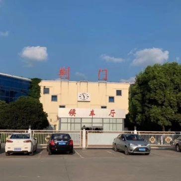 荆门高铁站地址