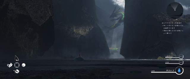 日本画师绘制了四张《旺达与巨像》风格宝可梦游戏画面 汪达与巨像 游戏资讯 第1张