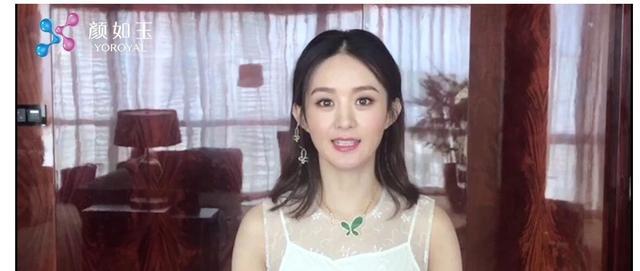 """明星代言""""颜如玉""""涉虚假宣传,网友喊话黄斌,不要让赵丽颖背锅"""