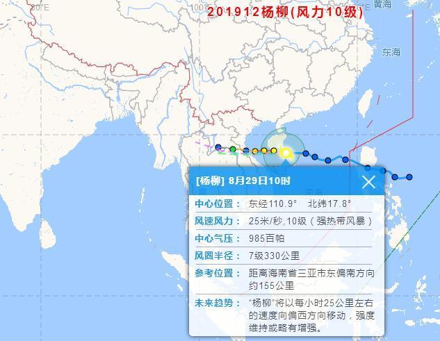 双台风最新消息路径图