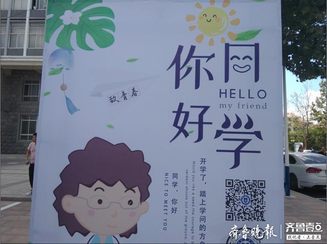 厉害了!广西各大高校迎开学季,有新生5秒完成报到