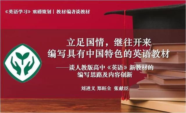 2020最新人教版高中英语电子课本大全(高清PDF版)_手机搜狐网