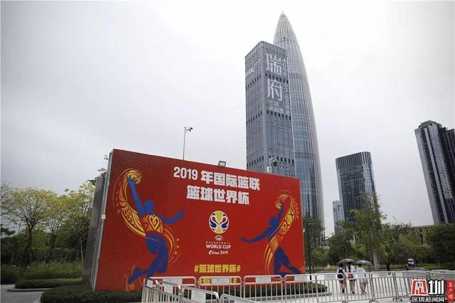 深圳湾春茧体育馆
