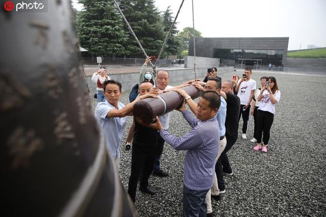 [中国人民抗日战争暨世界反法西斯战争胜利70周年纪... -三千院雨