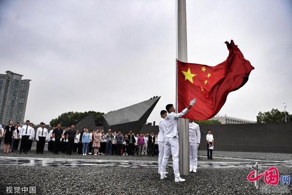 铭记历史 砥砺前行 伪满皇宫博物院纪念 中国人民抗日战争胜利暨世界反法西斯战争胜利74周年