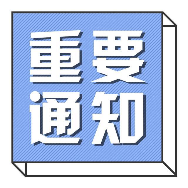 【元磨高速公路/昆磨高速公路(路口)】元磨高速公... - 图吧行业