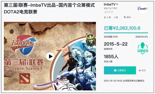 中国游戏众筹五年 Kickstarter 游戏资讯 第7张