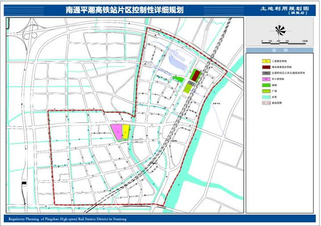 《南通平潮高铁站片区部分地块控制性详细规划调整》批前公示