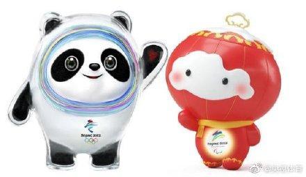 北京奥运会吉祥物是什么?