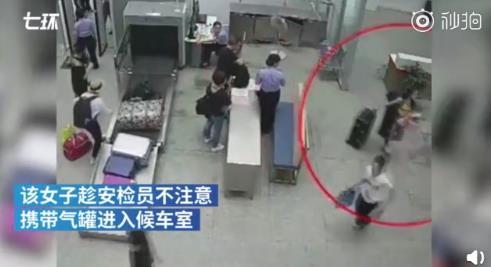 女星大闹高铁站事件始末后续发展:芒果TV宣布与刘露解约