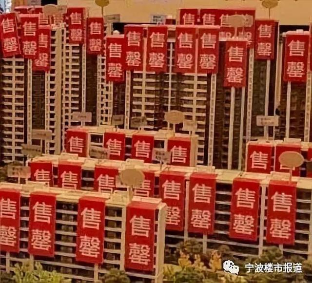 市区二手住房成交量大降23%,但新房销量仅跌1%。宁波楼市近期表现有些纠结……