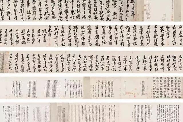 中国古代名人字画图片