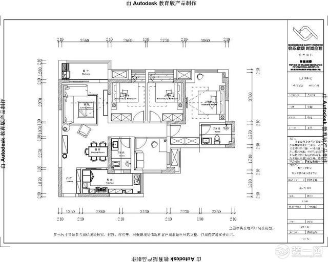 重庆家庭装修细节