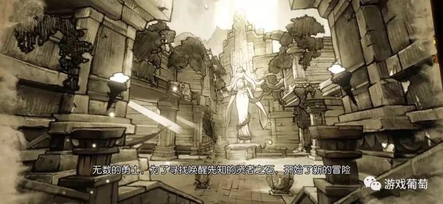 《龙之谷》出第二款手游 MMORPG 游戏资讯 第3张