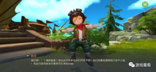 《龙之谷》出第二款手游 MMORPG 游戏资讯 第11张