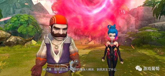 《龙之谷》出第二款手游 MMORPG 游戏资讯 第14张