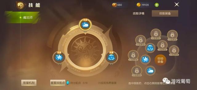 《龙之谷》出第二款手游 MMORPG 游戏资讯 第21张