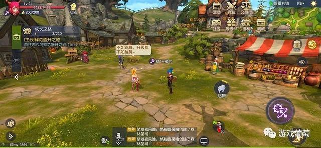 《龙之谷》出第二款手游 MMORPG 游戏资讯 第25张