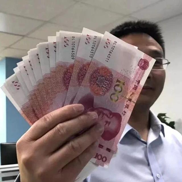 枣庄市2019年企业退休金怎么调整?