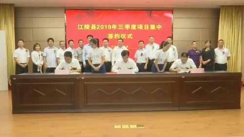 湖北荆州江陵县公安局