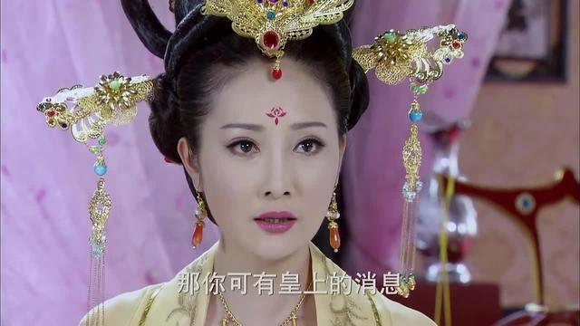 隋唐英雄之薛刚反唐:皇帝宠的妃子,是武则天派来的奸细,上当了