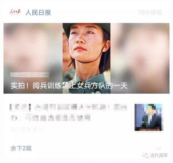 潇湘晨报评论员肖竹