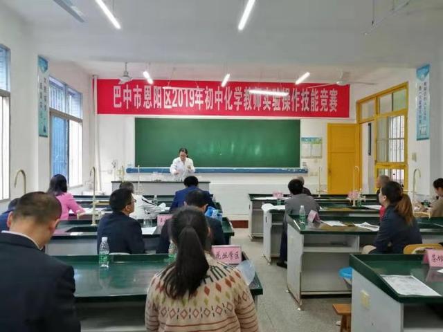 恩阳实验中学76黎香湘