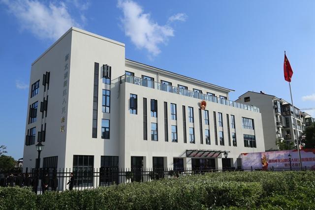 浙江一家新法院今天揭牌 这个特色全省唯一