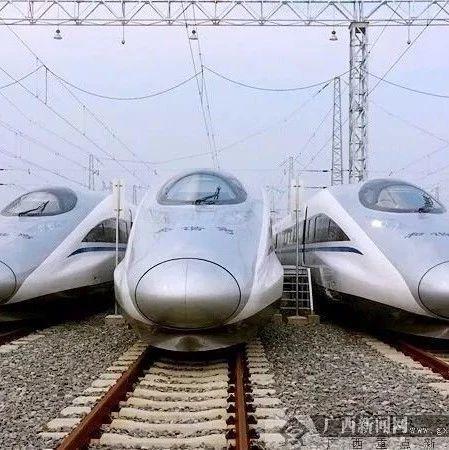 市市通高铁有路线图 南宁到横县武鸣将有城际铁路-重庆房天下...