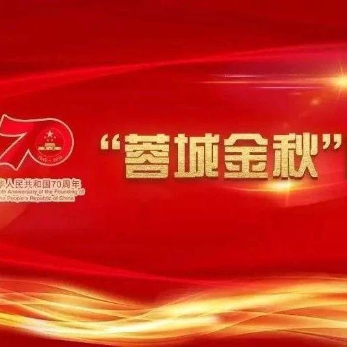 蓉城金秋志愿服务直播频道分享志愿服务经验,点亮微心愿