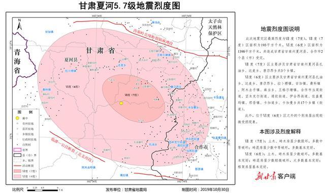 5-7级的地震是什么概念?_作业帮