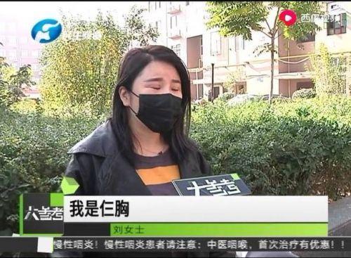 """郑州女子砸12万在河南整形医院做""""缩胸""""手术 结果""""缩没了""""!"""